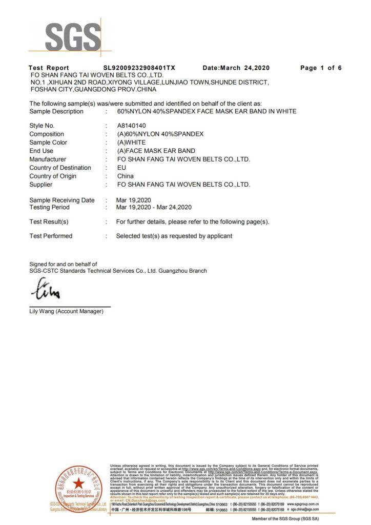 A8140140欧盟sgs检测报告 00