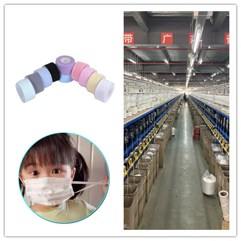 Mask Cord Production